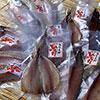 干物詰め合わせチョイスセット(12枚)|高知県須崎港直送!おいしい魚の干物(サバの塩干・みりん干し、アジの開き、カマスの開き)