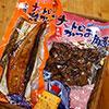 土佐の大トロ焼かつお・角煮セット|高知のおいしい鰹のたたきと鰹の角煮の詰め合わせ!