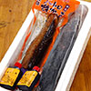 土佐のとろ焼かつおタタキのセット|高知のおいしい生鰹のたたきを本場より直送
