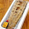 うつぼのタタキ|ヘルシーで女性に人気のウツボ料理