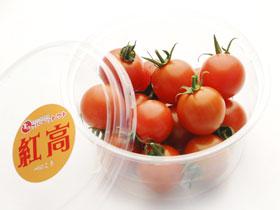 小の よさこい高知県産 フルーツトマト 紅高200g×16パック