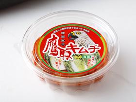 鷹取白菜キムチ
